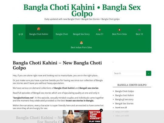 Bangla Choti Kahini