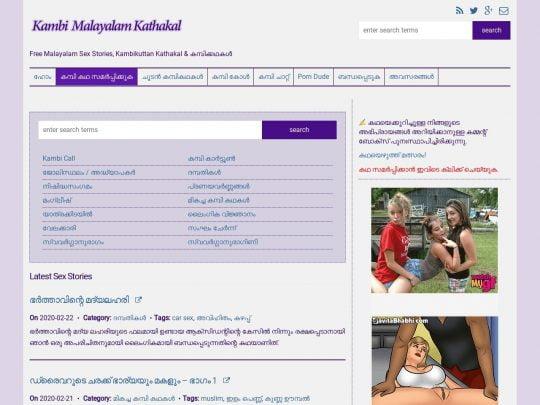 Kambi Malayalam Kathakal
