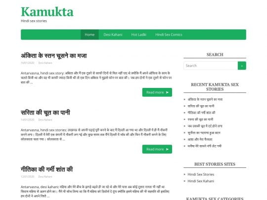 Kamukta Sex Stories