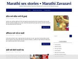 Marathi Sex Stories